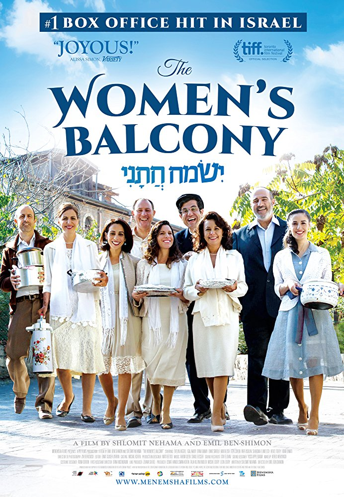 The Women's Balcony  sponsored by Hillel at VT
