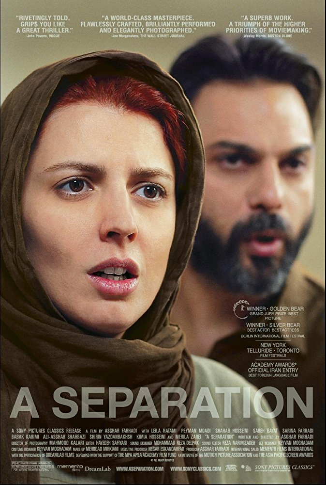 """""""A Separation"""" sponsored by Virginia Tech College of Liberal Arts and Human Sciences"""